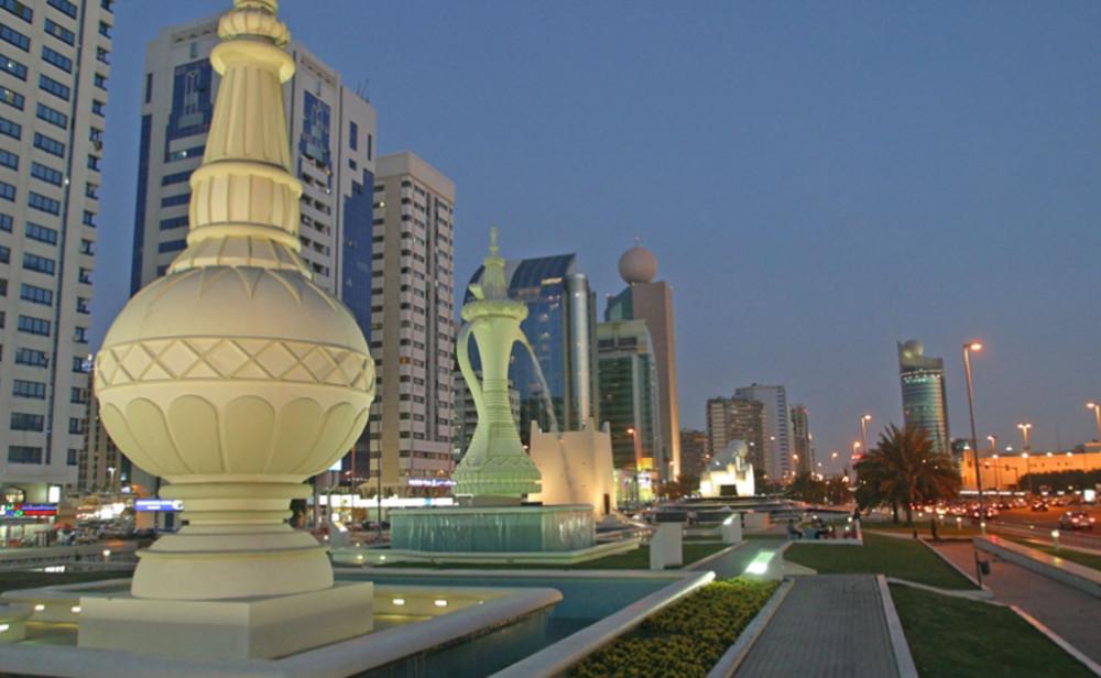 Abu Dhabi Bridal Makeup Courses